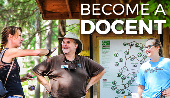 Help inspire others! Become a Docent.